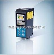 Profiler 2 线激光位移传感器