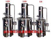 JYZD-10全自动不锈钢蒸馏水器(自动断水型)