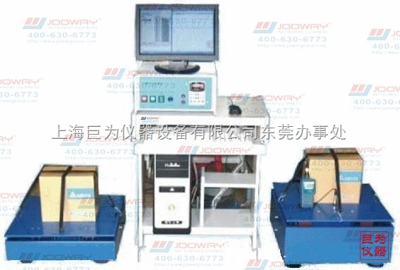上海松江电脑控制电子振动试验台售后维修