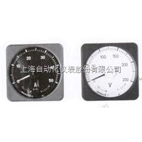 13L1-V广角度交流电压表