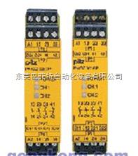 PNOZ X3P皮尔兹继电器上海daili