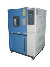 GD(J)W-225武汉高低温交变试验箱GDW-225高低温试验仪器