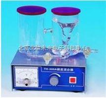 JC12-TH-300梯度混合器 梯度混合儀 溶液梯度混合器