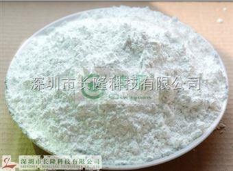 工业级工业散石灰粉,水处理消石灰厂家价格