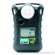 天鹰单一氨气检测仪,美国梅思安销售服务