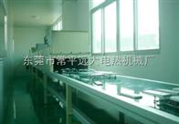 五金喷涂UV机,超声波洗净设备UV光固机,UV固化机