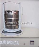 KSD-Ⅱ活性炭粒度测定仪