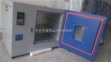 广东省小型通用工业烤箱价格大致多少一台