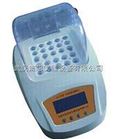 ZHD25-6A-25COD智能消解仪