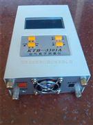 空气负离子测量仪/负氧离子检测仪