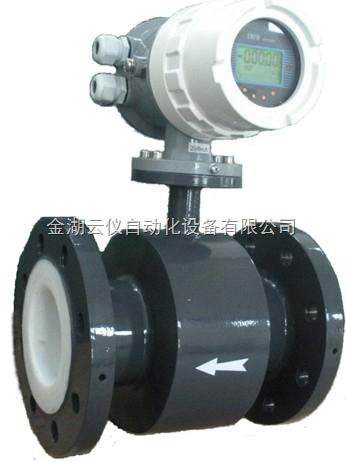 YY-LED批发采购冷却水流量计【冷却水流量计厂家及价格】