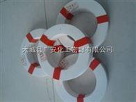四氟垫、纯四氟车削垫生产厂家