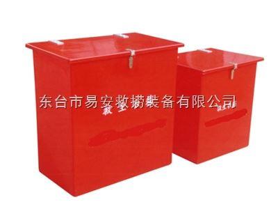 玻璃钢救生衣箱、定制船舶用各种材料存放箱