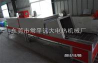 东莞印制线路板隧道式烘干线,厂家带式干燥线,烘干炉