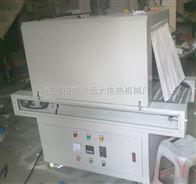 东莞热收缩包装机,厂家供应包装机,订做包装炉厂