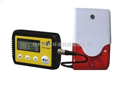 WS-TH20APRO聲光報警溫濕度記錄儀