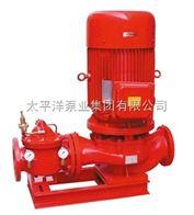 XBD4/30-HWXBD-HY消防恒压切线泵