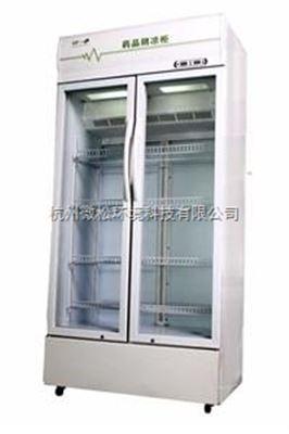 WSY-508L藥品陰涼柜