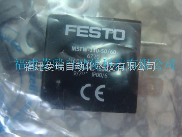 FESTO 费斯托 双作用紧凑型气缸 156510 ADVU-16-20-P-A