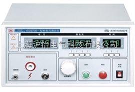 YD2670B-I型耐電壓測試儀