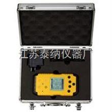 TN406-NOX便携式氮氧化物检测仪供应