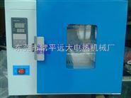 佛山市实验箱设备,小实验干燥箱价格,专业生产智能干燥箱