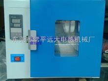 深圳市自动断电报警小型实验箱厂家