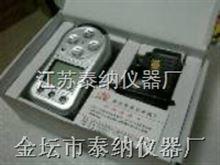 TN4环氧乙烷气体检测报警仪