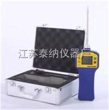 TN4+-O3臭氧检测仪(卫生监督)