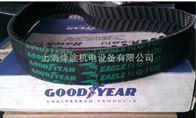 G-1568,G-1750固特異GOODYEAR人字齒同步帶,G-1750,G-2100,G-224