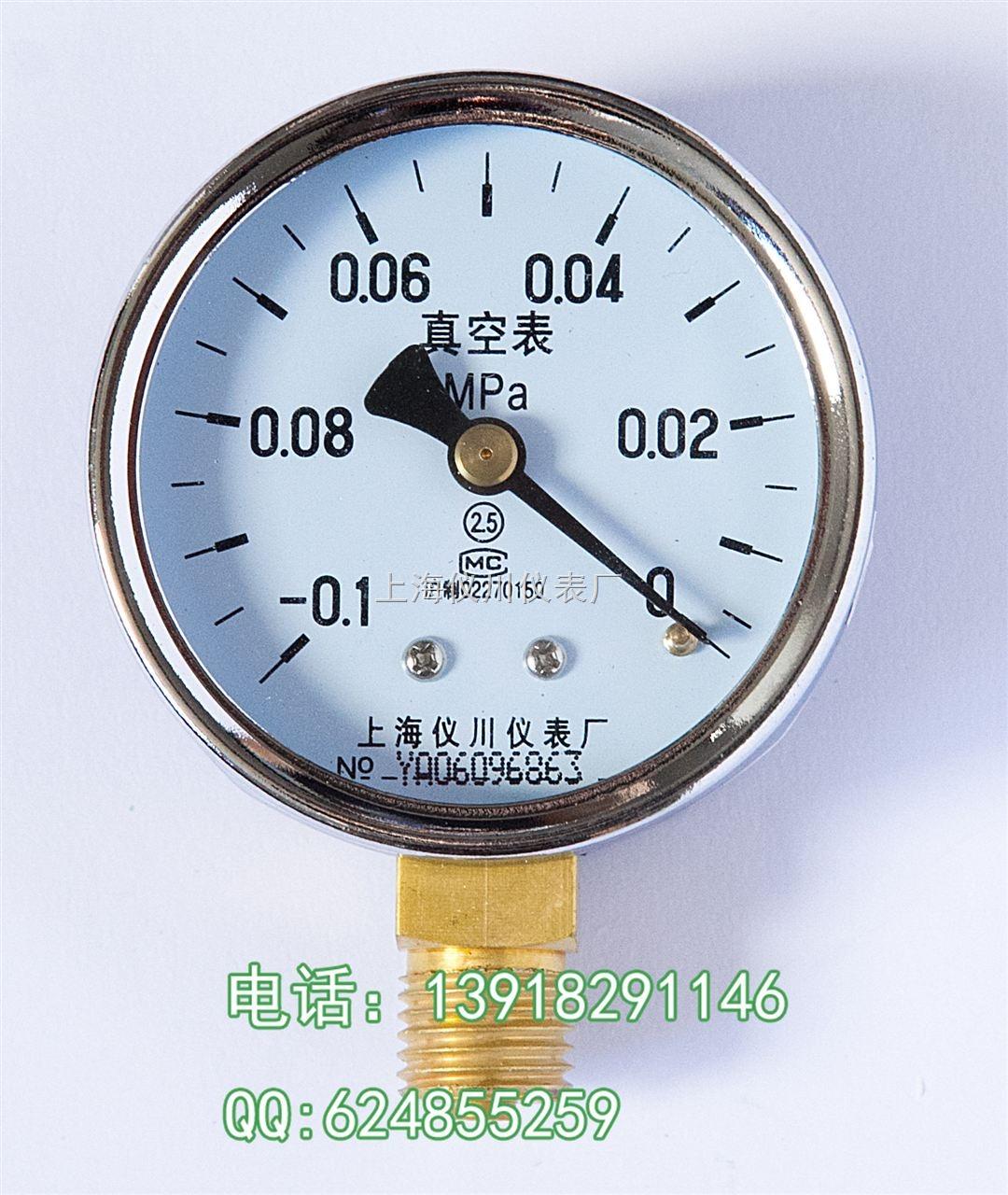 60 上海仪川仪表真空压力表 压力表 上海仪川仪表厂图片