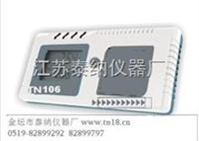 TN10高精度红外线二氧化碳检测仪