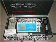 TN4+便携型泵吸式氨气检测仪