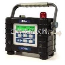 7240/5210/7200/VX500挥发性有机气体测定仪