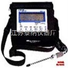 便携式VOC有机气体PID检测仪