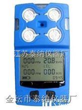 多气体检测仪/复合气体检测仪
