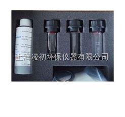 HF39957美國HF濁度校準液套裝HF39957/39953