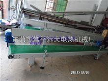 湛江PVC防静电输送线、茂名置物台输送线