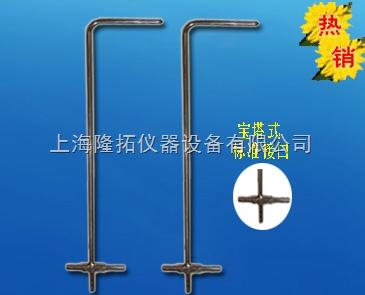 上海标准皮托管