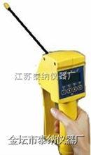 PortaSens II 气体检测仪