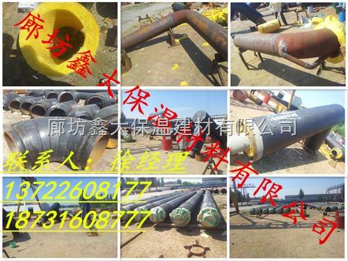 河北具有实力的预制直埋钢套钢蒸汽保温管生产厂家-廊坊鑫大保温材料有限公司