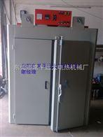 广东省小型二手工业用烤箱