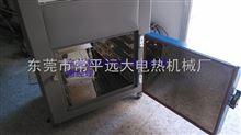 东莞洁净烘箱(哪家好)  不锈钢无尘烤箱