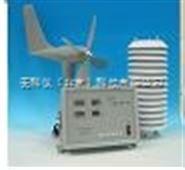 MKY-ZZ11自动气象站/环境监测气象仪