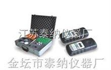 三氮(氨氮、硝酸盐氮、亚硝酸盐氮)快速检测仪