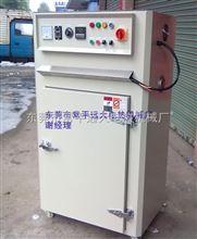 上海工业烤箱供应厂家