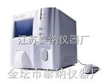 微量自动分析仪/水质自动分析站
