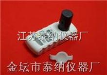 游离氯、化合氯、总氯测定仪