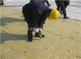 1200*600外墙防水岩棉板规格 ,屋面防火岩棉板价格,岩棉板厂
