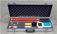 TAG-5000数字高压无线核相仪